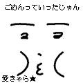 sune繧ケ繝搾ソス�セ�