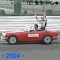 F1繝代Ξ繝シ繝�2004�ソス�スソ�ソス�スュ